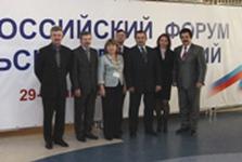 Всероссийский форум сельских поселений в г.Орле